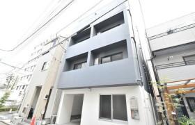 1R Mansion in Toyo - Koto-ku