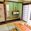 4LDK Apartment to Rent in Kyoto-shi Higashiyama-ku Kitchen