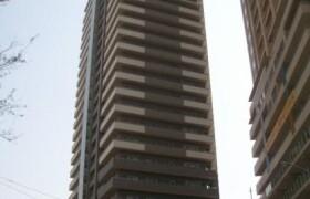 3LDK Apartment in Shinsakae - Nagoya-shi Naka-ku