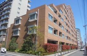 2DK {building type} in Suido - Bunkyo-ku