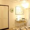在涩谷区内租赁1R 公寓大厦 的 Room