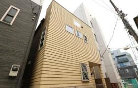 澀谷區大山町-1SLDK獨棟住宅