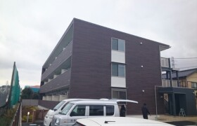 1LDK Apartment in Matoi - Hiratsuka-shi