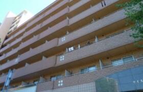 3LDK Apartment in Meitohommachi - Nagoya-shi Meito-ku