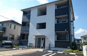 1LDK Apartment in Yokochi - Hiratsuka-shi