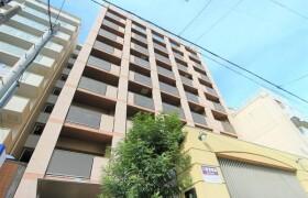 1LDK Mansion in Sakuragawa - Osaka-shi Naniwa-ku