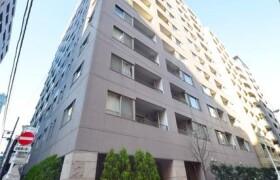 2LDK Mansion in Nihombashihoridomecho - Chuo-ku