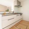 4LDK House to Buy in Meguro-ku Kitchen