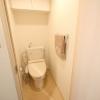 1K マンション 渋谷区 トイレ