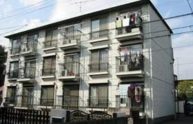 2DK Apartment in Rinkan - Yamato-shi