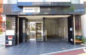 1R {building type} in Maizuru - Fukuoka-shi Chuo-ku