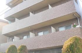 1DK Mansion in Mejiro - Toshima-ku