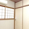 4LDK House to Buy in Kyoto-shi Kita-ku Living Room