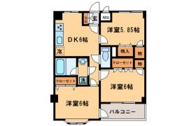 3DK Mansion in Maginu - Kawasaki-shi Miyamae-ku