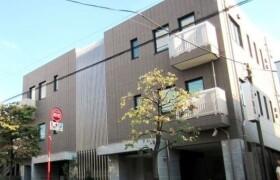 1LDK Mansion in Tsurumaki - Setagaya-ku
