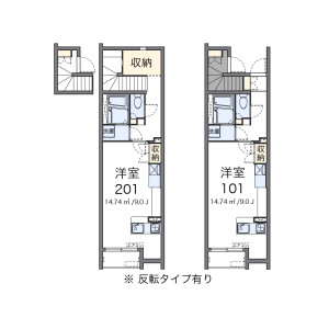 1R Apartment in Horifune - Kita-ku Floorplan