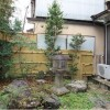 4SLDK House to Buy in Kyoto-shi Kita-ku Garden