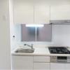 2DK Apartment to Buy in Shinagawa-ku Kitchen