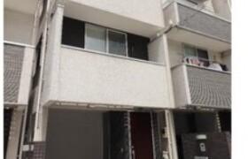 3LDK {building type} in Nishigotanda - Shinagawa-ku