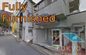 1DK Apartment in Okubo - Shinjuku-ku