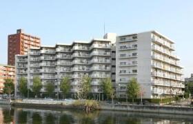 3LDK Mansion in Hataya - Nagoya-shi Atsuta-ku