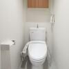 1LDK Apartment to Rent in Suginami-ku Toilet