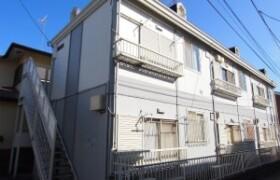 2LDK Apartment in Sagamigaoka - Zama-shi
