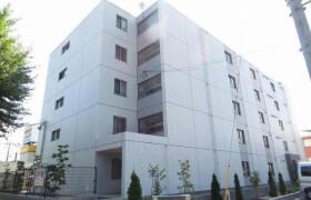 1SLDK Mansion in Koshino - Hachioji-shi