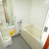 3DK Apartment to Buy in Meguro-ku Bathroom