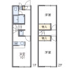 2DK 맨션 to Rent in Adachi-ku Floorplan