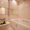 在新宿区购买2LDK 公寓大厦的 浴室