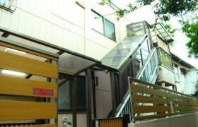 1DK Apartment in Honkomagome - Bunkyo-ku