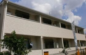 1LDK Apartment in Midorigaoka - Meguro-ku