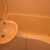 1K Apartment to Rent in Higashikurume-shi Bathroom