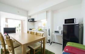 1LDK Apartment in Higashisapporo 4-jo - Sapporo-shi Shiroishi-ku