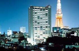 2LDK Apartment in Toranomon - Minato-ku
