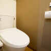 1LDK Apartment to Rent in Toshima-ku Toilet