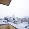 Shared Guesthouse to Rent in Shinjuku-ku Balcony / Veranda