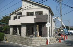 2LDK House in Hongo - Nagoya-shi Meito-ku