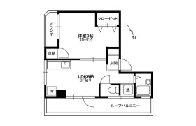 1LDK Mansion in Nagasaki - Toshima-ku