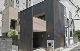 3LDK House in Nishisakicho - Nagoya-shi Chikusa-ku
