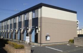2DK Mansion in Sunadacho - Higashimatsuyama-shi