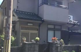 京都市右京區梅ケ畑山崎町-4LDK{building type}