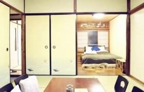3LDK House in Kamiyanagicho - Kyoto-shi Shimogyo-ku