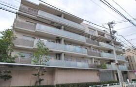 1SLDK Mansion in Nampeidaicho - Shibuya-ku