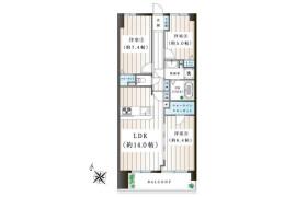 3LDK Apartment in Ichigaocho - Yokohama-shi Aoba-ku