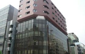 千代田區麹町-1R公寓大廈