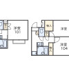 1K Apartment to Rent in Saitama-shi Iwatsuki-ku Floorplan