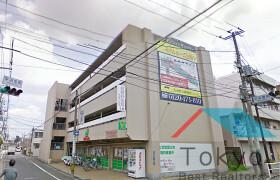 2DK Mansion in Kichijoji honcho - Musashino-shi