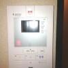 1K Apartment to Rent in Saitama-shi Minami-ku Security